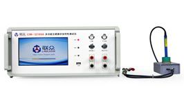CIM-3210VA 多功能互感器伏安特性测试仪