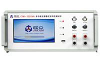 CIM-3220VA多功能互感器伏安特性测试仪
